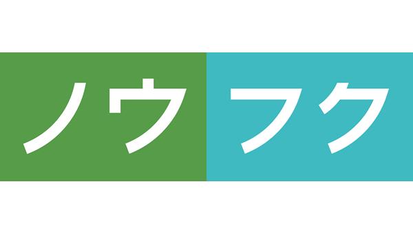 日本農福連携協会